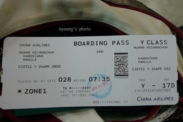 前往馬尼拉的機票